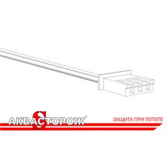 Провод крана заказной длины (ТК 50)